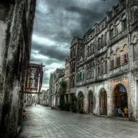 北海百年老街